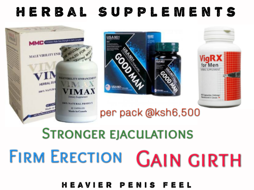 Supplement Poster
